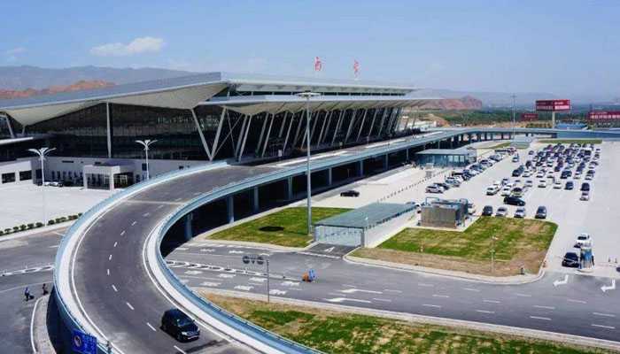 Xining Caojiabao International Airport