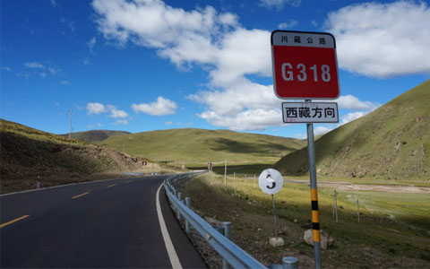 Sichuan Tibet Highway - A Dangerous yet Alluring Road You May Want to Explore