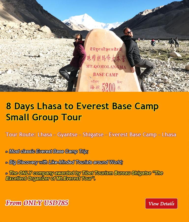 Tibet Tours, Travel with Tibetan Tour Guides on