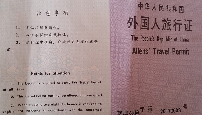 Alien's Travel Permit